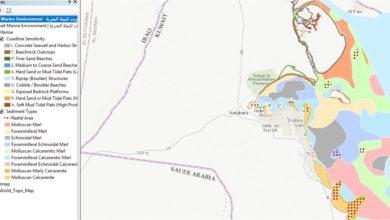 Photo of قاعدة بيانات إلكترونية للبيئة البحرية لدولة الكويت