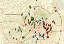 Photo of قاعدة بيانات مواقع حدائق المدينه المنوره