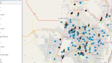 Photo of قاعدة بيانات النوافير والخزنات والابار بالمدينة المنوره – المملكة العربية السعودية