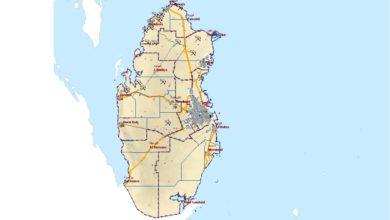 Photo of قاعدة بيانات المنشأت الثقافية بدولة قطر