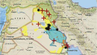 Photo of قواعد بيانات النفط والقواعد في العراق