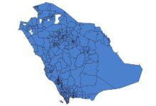 Photo of قاعدة بيانات حدود محافظات المملكة العربية السعودية