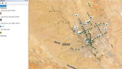 Photo of قاعدة بيانات لمدينة الرياض ( محطات المترو و الجامعات و الكليات والمتاحف التاريخية )