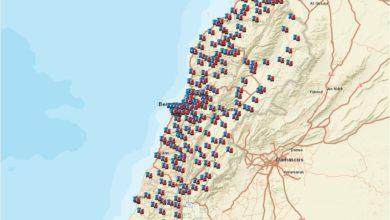 Photo of قاعدة بيانات خدمات الدفاع المدني – لبنان