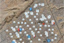 Photo of قاعدة بيانات مركز لبن بالرياض – المملكة العربية السعودية