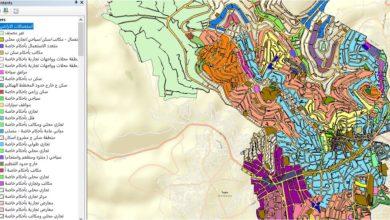 Photo of قاعدة بيانات استخدمات الارض مدينة رام الله – فلسطين