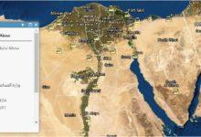 Photo of قاعدة بيانات مشروعات الهيئة العامة للتنمية الصناعية – مصر