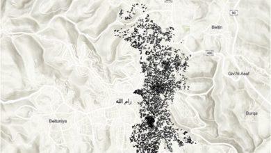 Photo of قاعدة بيانات المباني في مدينة البيرة – فلسطين