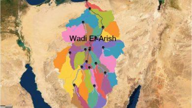 Photo of قاعدة بيانات حوض وادي العريش وأحواضه الفرعية  سيناء – مصر