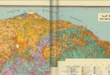 Photo of خرائط التربة انتاج امانه الاستصلاح الزراعي و تعمير الاراضي جودة عاليا – ليبيا