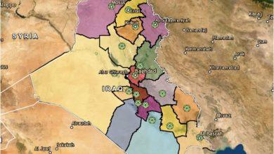 Photo of قاعدة بيانات محافظات العراق والمدن الرئيسية
