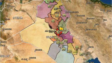 Photo of قاعدة بيانات جامعات العراق