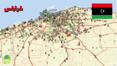 Photo of تحميل قاعدة بيانات جغرافية GIS Data لخدمات  – طرابلس / ليبيا – الجزء الاول