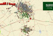 Photo of تحميل قاعدة بيانات جغرافية GIS Data لخدمات – مدينة بريدة / المملكة العربية السعودية – الجزء الاول
