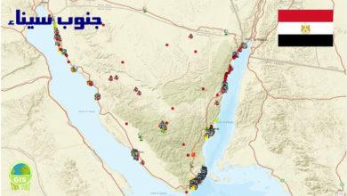 Photo of تحميل قاعدة بيانات جغرافية GIS Data لخدمات – محافظة جنوب سيناء