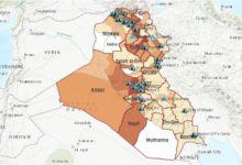 Photo of قاعدة بيانات تدخل اليونيسف في مخيم النازحين – العراق