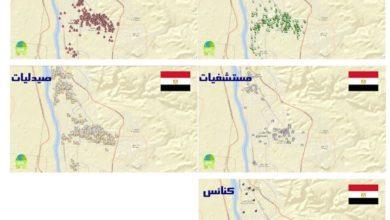Photo of تحميل قاعدة بيانات جغرافية GIS Data لخدمات – قسم حلوان / محافظة القاهرة