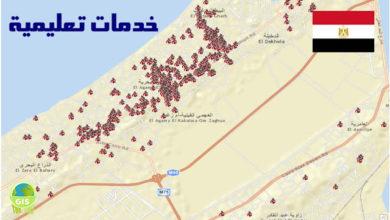 Photo of تحميل قاعدة بيانات جغرافية GIS Data للخدمات التعليمية – غرب الاسكندرية