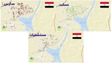 Photo of تحميل قاعدة بيانات جغرافية GIS Data لخدمات – مدينة الإسماعيلية