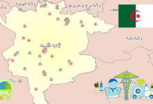 Photo of تحميل قاعدة بيانات جغرافية الخدمات الصحية – ولاية المسيلة بالجزائر