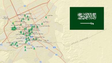 Photo of تحميل شيب فايل لحدائق الرياض – المملكة العربية السعودية