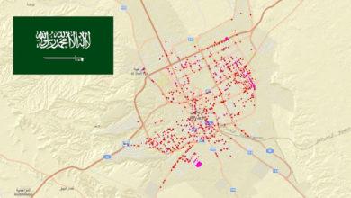 Photo of تحميل شيب فايل خدمات السيارات لمدينة الرياض – المملكة العربية السعودية