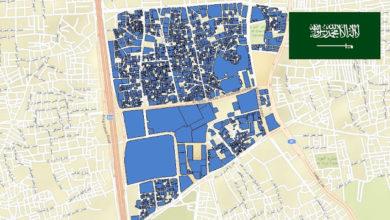 Photo of تحميل شيب فايل استعملات الارض لمركز مدينة الرياض – المملكة العربية السعودية