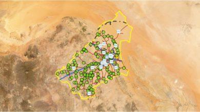 Photo of قاعدة بيانات الظاهرات الرئيسية لمنطقة القصيم – المملكة العربية السعودية