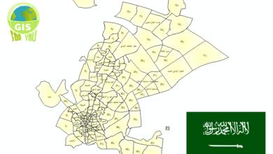 Photo of تحميل شيب فايل Shaefile أحياء مدينة الطائف – المملكة العربية السعودية