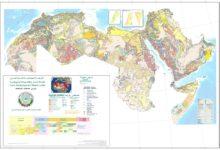 Photo of تحميل قاعدة بيانات جغرافية  لجيولوجية الوطن العربي كاملة