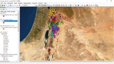 Photo of قاعدة بيانات المؤسسات المعنية بشئون الاعاقة – الأردن