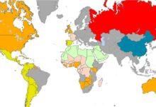 Photo of تحميل شيب فايل لغات العالم الرئيسية