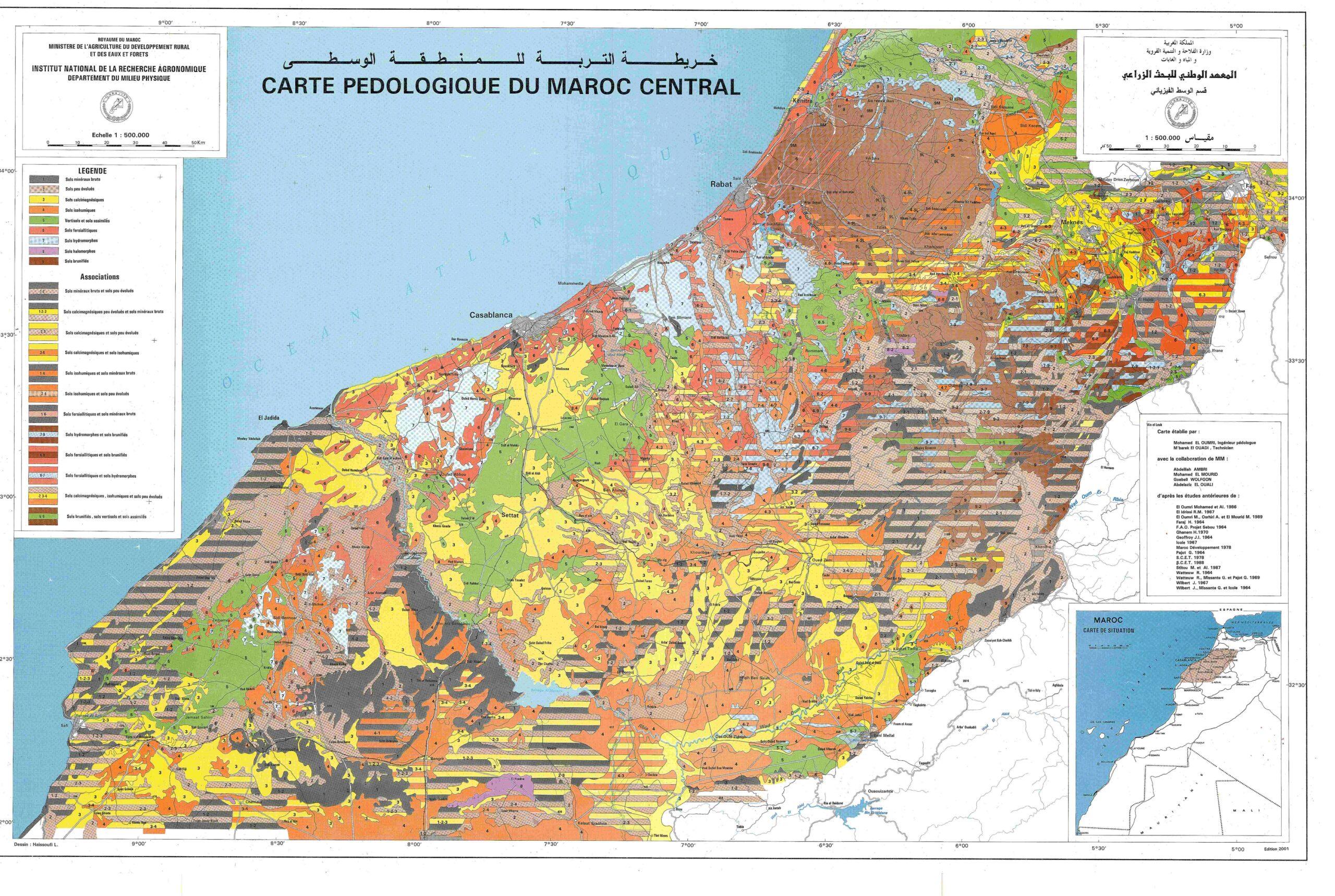 Photo of تحميل خريطة التربة للمنطقة الوسطى – المملكة المغربية