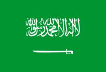 Photo of تحميل شيب فايل جميع الحدود الإدارية للمملكة العربية السعودية