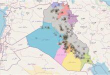 Photo of تحميل شيب فايل المناطق الآثرية المنقبة – العراق