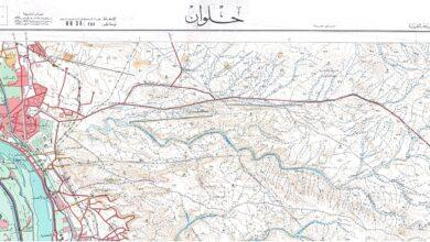 "Photo of تحميل خريطة طبوغرافية "" حلوان "" مقياس 1:50000"