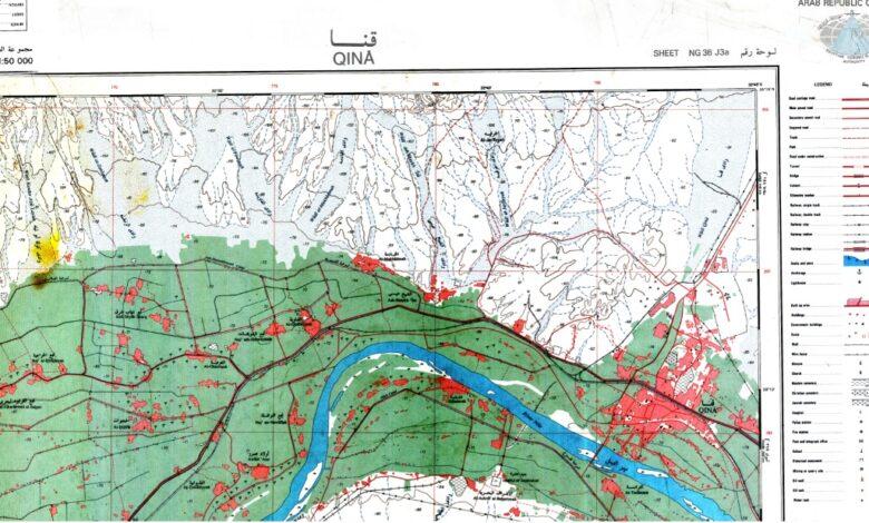 "Photo of تحميل خريطة طبوغرافية "" قنا "" مقياس 1:50000"